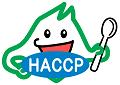 haccpkun
