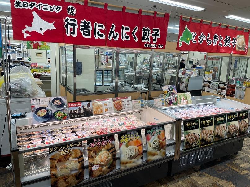 名古屋の松坂屋様、岡山の高島屋様で本日より出店します